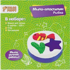 Мыльный пластилин  Рыбка Color Puppy. Цвет: разноцветный