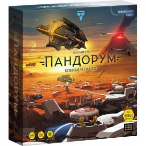 Игра Пандорум Cosmodrome Games
