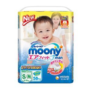Трусики-подгузники , р. 2, 5-10 кг, 58 шт Moony