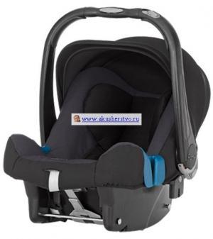 Автокресло Britax Roemer Baby-Safe plus SHR II Romer