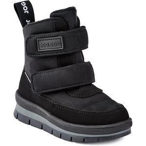 Ботинки  Sector Jog Dog. Цвет: черный