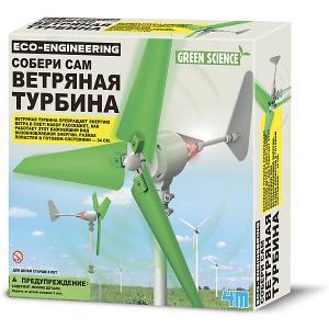 Набор для опытов Green Science Ветряная турбина 4M