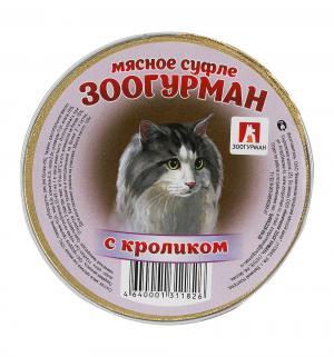 Корм влажный  мясное суфле для взрослых кошек, кролик, 100г Зоогурман