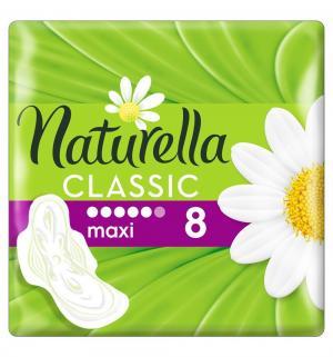 Прокладки  Camomile Maxi Single, 8 шт Naturella
