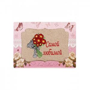 Полотенце махровое в подарочной упаковке Самой любимой 40x70 Dream Time