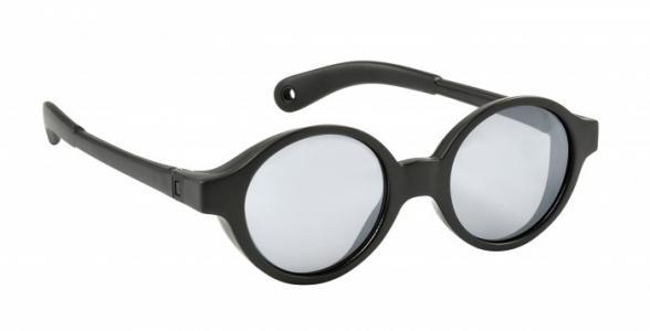 Солнцезащитные очки  детские Mois 2020 Beaba