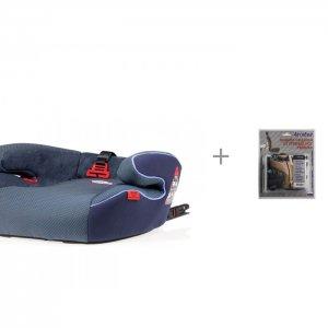 Бустер  SafeUp Fix XL и АвтоБра Защита спинки сиденья от грязных ног ребенка Heyner