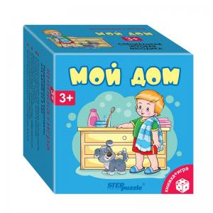 Развивающий комплект  «Книжка+Игра» Мой дом Step Puzzle