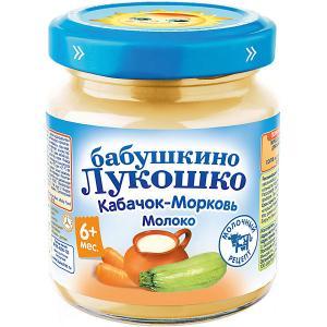 Пюре  кабачок морковь молоко, с 6 мес, шт х 100 г Бабушкино Лукошко