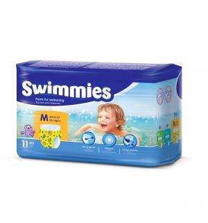 Подгузники-трусики  для плавания (12+ кг) 11 шт. Swimmies