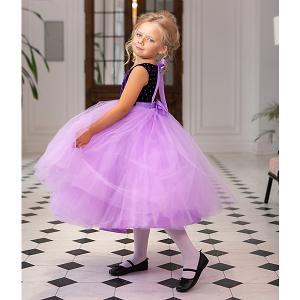 Нарядное платье  Dart Unona. Цвет: лиловый