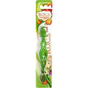 Зубная щетка  Kids, зеленая R.O.C.S.