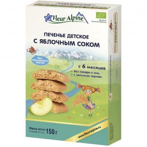 Печенье  Organic Яблочный мармелад, 150 г Fleur Alpine