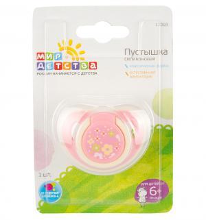 Пустышка  Классическая с естественной вентиляцией силикон, 6 мес, цвет: розовый Мир Детства