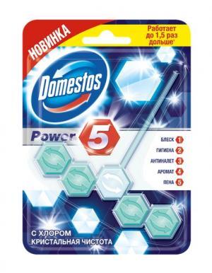 Средство для унитаза  чистящее Power 5, 55 г Domestos