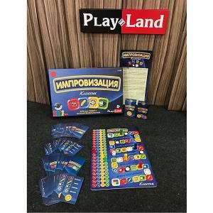 Настольная игра  Импровизация: Классик Play Land