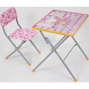 Комплект детской мебели Фея Досуг 301 Принцесса. Цвет: бежевый
