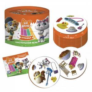 Игра настольная 44 Котенка Путаница Vladi toys