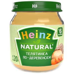 Пюре  телятина по-деревенски, с 6 месяцев, 120 г Heinz