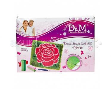 Набор для творчества Вышиваем коврик Роза Docha&Mama