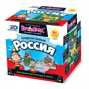 Сундучок знаний Россия BrainBox
