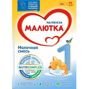Молочная смесь  1 0-6 месяцев, 300 г Малютка