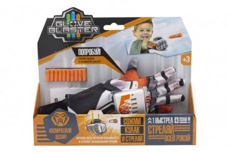 Перчатка-бластер Космический десант с пулями 10 шт. Glove Blaster