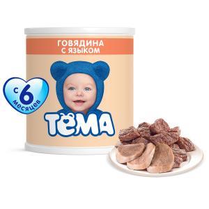 Пюре  говядина с языком 8 месяцев, 100 г Тема