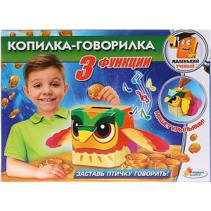 Игровой набор Играем Вместе Копилка-говорилка. Цвет: разноцветный