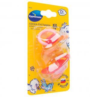 Пустышка  Бантик латекс, с рождения, цвет: розовый/оранжевый Курносики