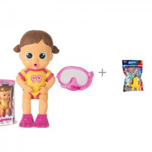 Bloopies Кукла для купания Лавли и Yako МиниМания заводные игрушки воды В85557 IMC toys
