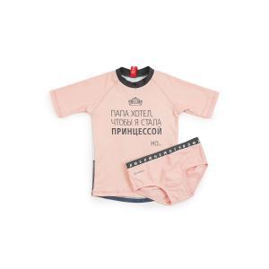 Купальник футболка/плавки , цвет: розовый Happy Baby