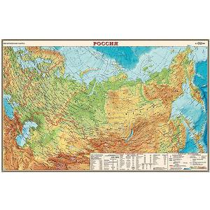 Настольная карта России, физическая, 1:14,5М, двухсторонняя Издательство Ди Эм Би
