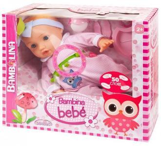 Кукла-пупс Bambina Bebe с аксессуарами 42 см Dimian