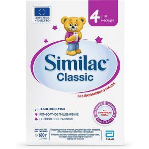 Молочная смесь  Classic 4, с 18 мес, 600 г Similac