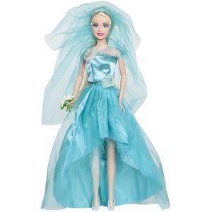 Кукла  Прекрасная невеста, 28 см Defa Lucy