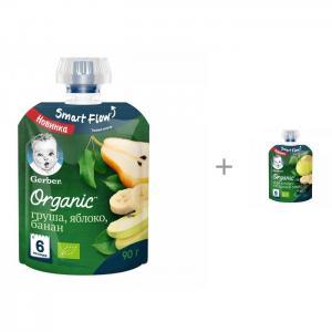 Органик пюре Груша, яблоко, банан и Фруктово-ягодный микс с 6 мес. по 90 г Gerber
