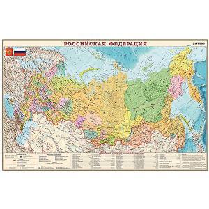 Настольная карта РФ, полит-административная, 1:14,5М, двухсторонняя Издательство Ди Эм Би