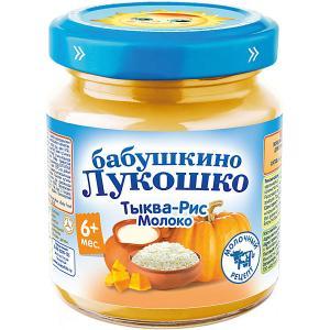 Пюре  тыква рис молоко, с 6 мес, шт х 100 г Бабушкино Лукошко