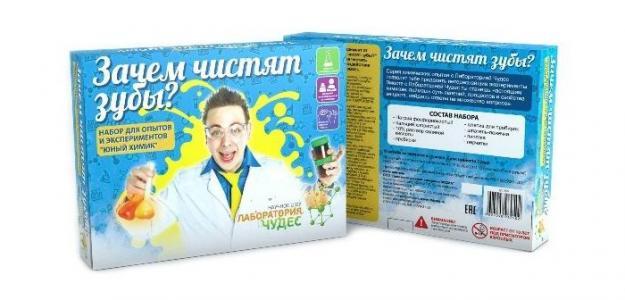 Набор Юный химик. Зачем чистят зубы Инновации для детей