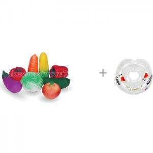 Набор игрушек для купания Овощи и круг на шею 3-36 мес. Baby Swimmer Огонек