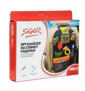 Органайзер на спинку сиденья  ORG-3, цвет: черный Siger