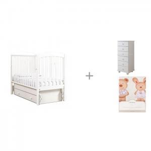 Детская кроватка  Чу-ча + комод Жасмин бельевой комплект Венеция Гандылян