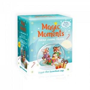 Набор для творчества Волшебный шар Тигры с подарками Magic Moments
