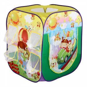 Игровая палатка с шарами Путешественники Calida