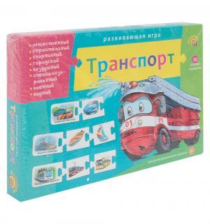 Настольная игра  Ассоциации-Цепочкой. Транспорт Рыжий кот