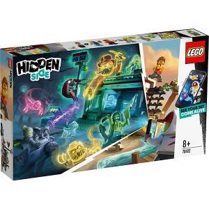Конструктор  Hidden Side Нападение на закусочную, 578 деталей, арт 70422 LEGO. Цвет: разноцветный