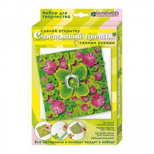 Набор для изготовления открытки Счастливый цветок Клевер