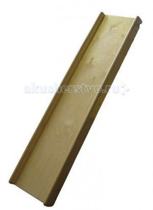 Горка деревянная Kidwood