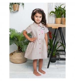 Платье , цвет: бежевый The hip!